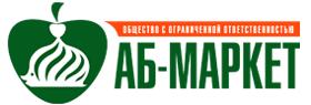 ООО «АБ-маркет»